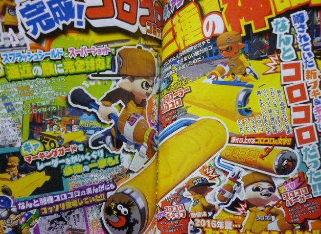 Splatoon CoroCoro Nintendo Wii U