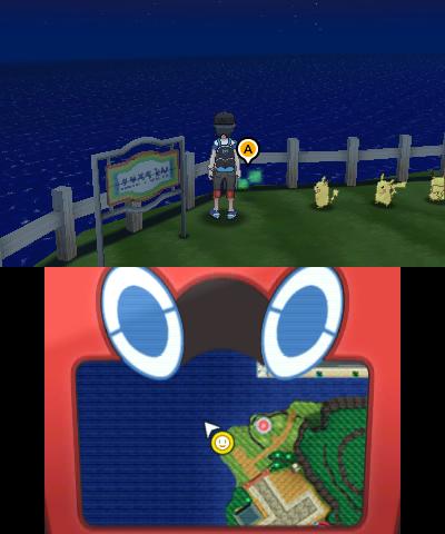 zygarde-pokemon-sole-e-luna-cellula-26