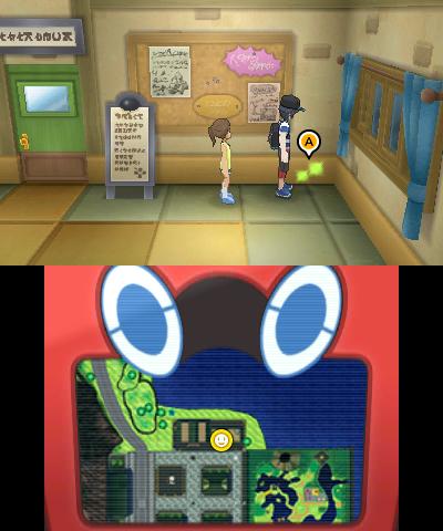 zygarde-pokemon-sole-e-luna-cellula-51